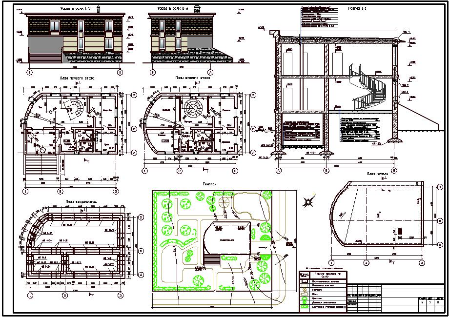 Курсовые и Дипломные проекты коттеджей Чертежи и проекты  Курсовой проект по архитектуре на тему Одноквартирный жилой дом